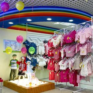 Детские магазины Нижней Салды
