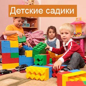 Детские сады Нижней Салды