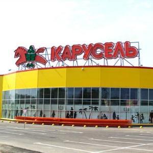 Гипермаркеты Нижней Салды