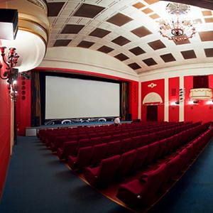 Кинотеатры Нижней Салды