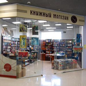 Книжные магазины Нижней Салды