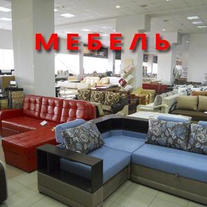 Магазины мебели Нижней Салды
