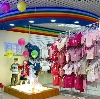 Детские магазины в Нижней Салде