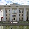 Дворцы и дома культуры в Нижней Салде