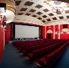 Кинотеатры в Нижней Салде