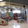 Книжные магазины в Нижней Салде