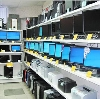 Компьютерные магазины в Нижней Салде
