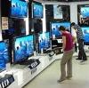Магазины электроники в Нижней Салде