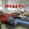Магазины мебели в Нижней Салде
