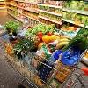 Магазины продуктов в Нижней Салде