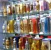 Парфюмерные магазины в Нижней Салде