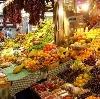 Рынки в Нижней Салде