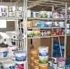 Строительные магазины в Нижней Салде