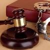 Суды в Нижней Салде