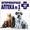 Ветеринарные аптеки в Нижней Салде