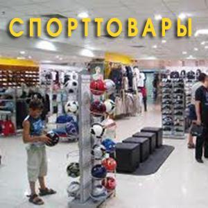 Спортивные магазины Нижней Салды