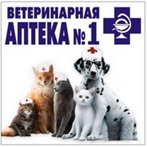Ветеринарные аптеки Нижней Салды